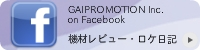 GAIPROMOTION on Facebook
