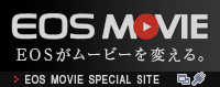 eos-movie-on.png